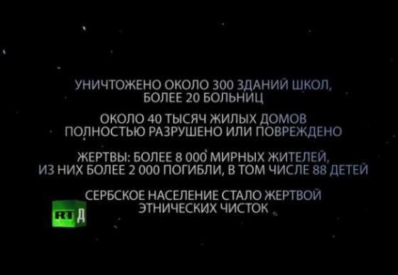 ZASTO RUSKI FILM