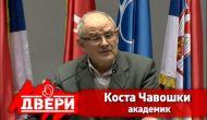 Академик Коста Чавошки: Николићу, Вучићу и Дачићу ће бити суђено заВЕЛЕИЗДАЈУ