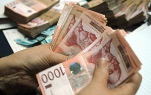 dinar2_0_0_468x10000-1